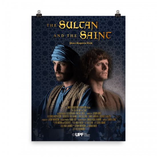 sultan and the saint unframed movie poster 1 18 x 24