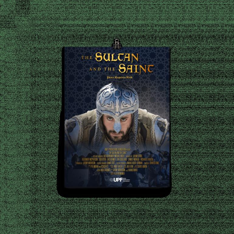 sultan movie poster alternate 18 x 24 unframed